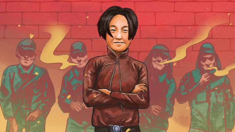 An illustration of Cheng Benhua, a Chinese resistance fighter