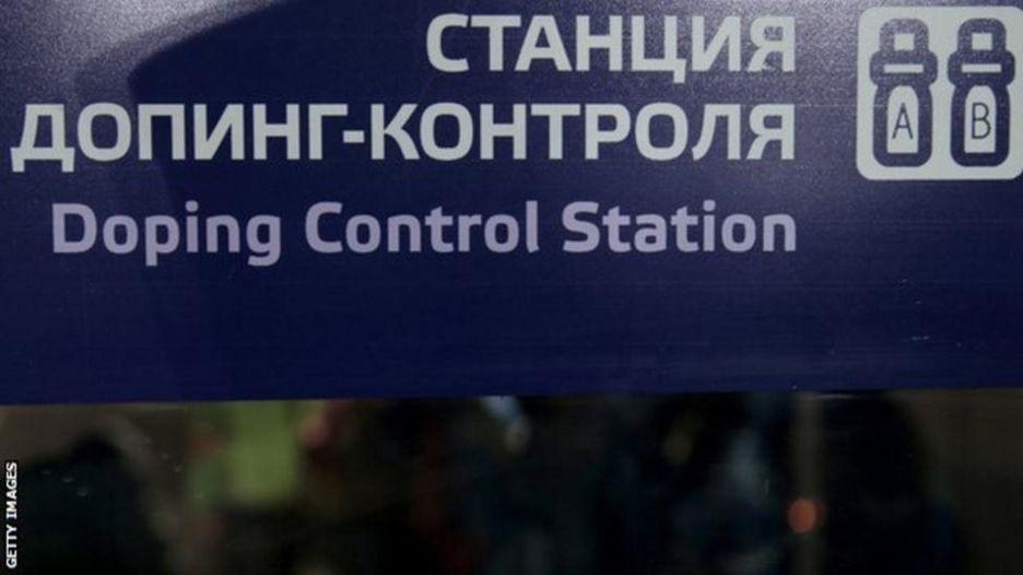 Станция допинг-контроля