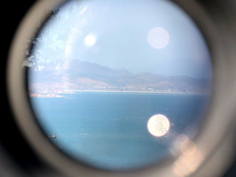 A shot from a binocular at an observatory in the northern end of the Yeonpyeong Island