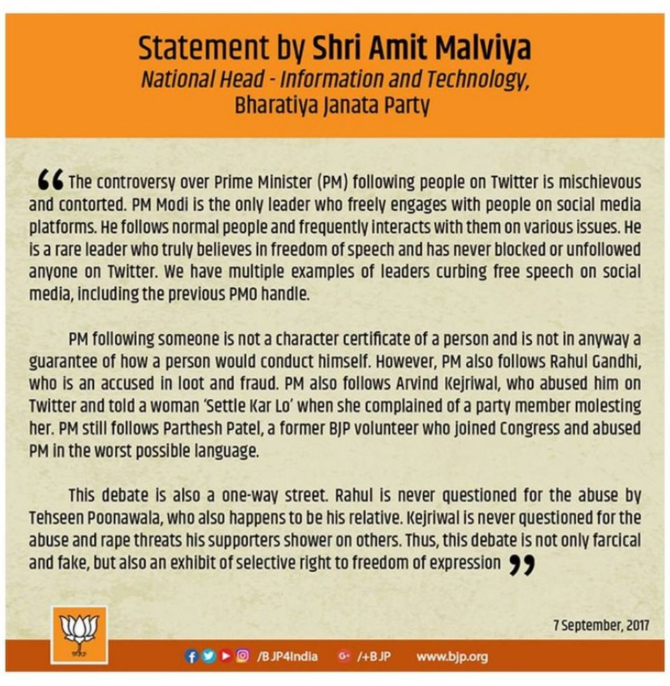 BJP IT cell statement