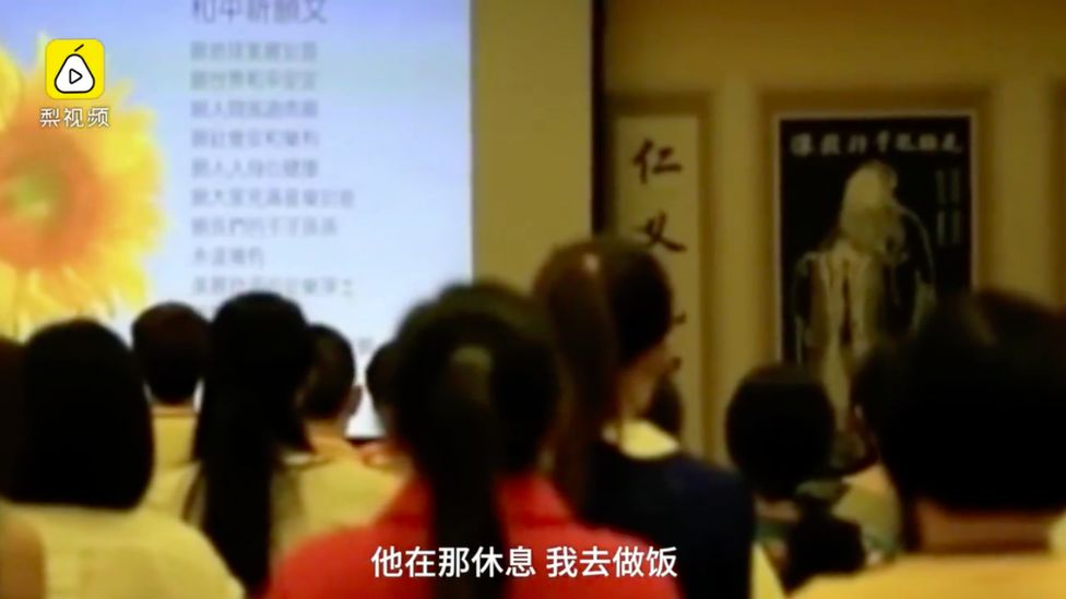 Screenshot of a Pear Video showing students in class