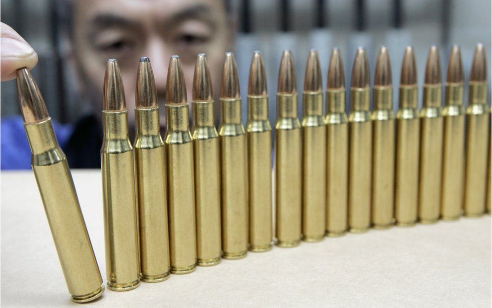 Ammunition in a Japanese gun shop