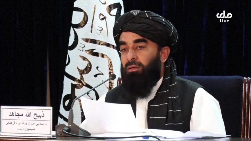 Zabihullah Mujahid press conference