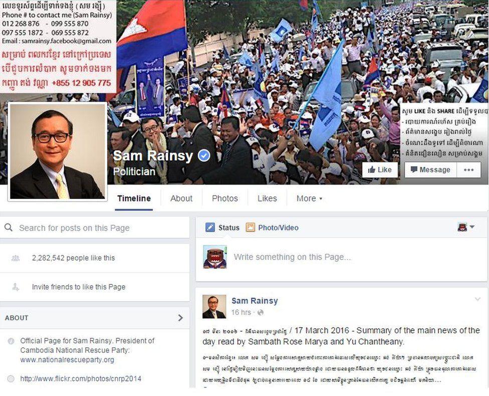 Sam Rainsy's page