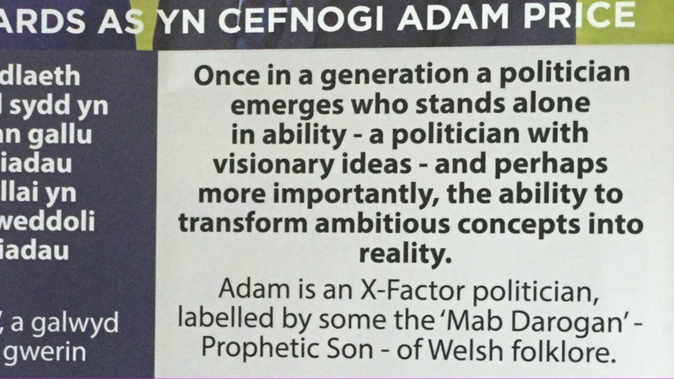Text of the leaflet