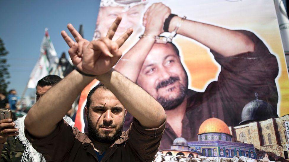 Protester demonstrates against Palestinians held in Israel jails (April 2016)