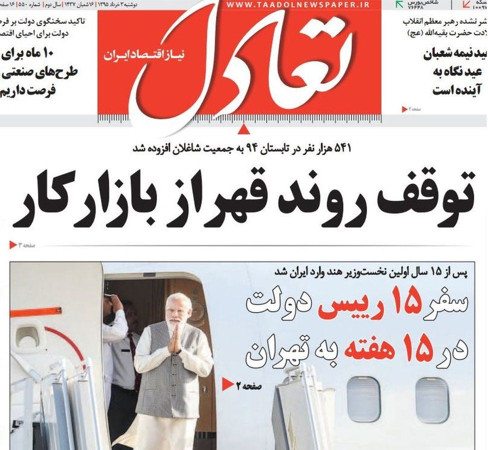 """""""First Indian PM visits Tehran after 15 years; In 15 weeks, 15 heads of governments visit Tehran"""
