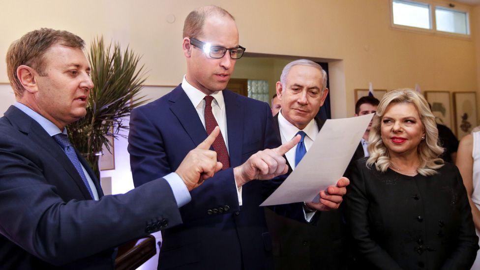 Ziv Aviram (left) with Prince William and Benjamin Netanyahu