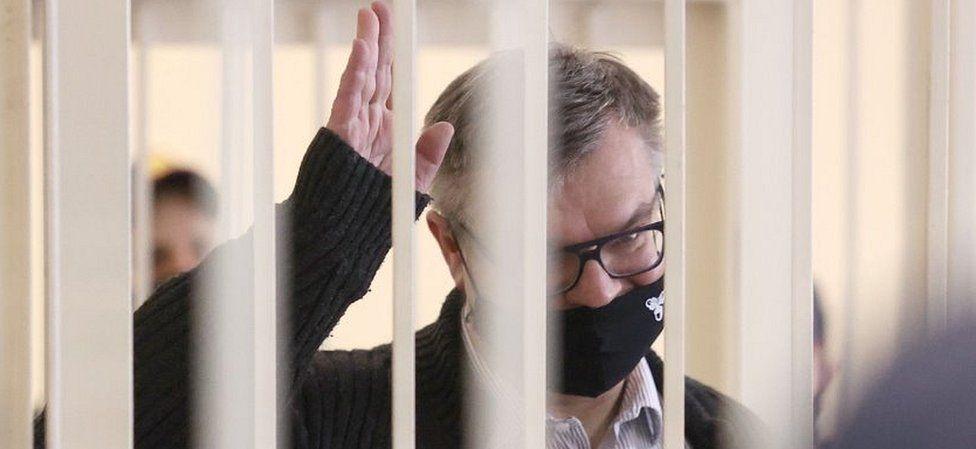 Ex-banker Viktor Babaryko on trial, 17 Feb 21