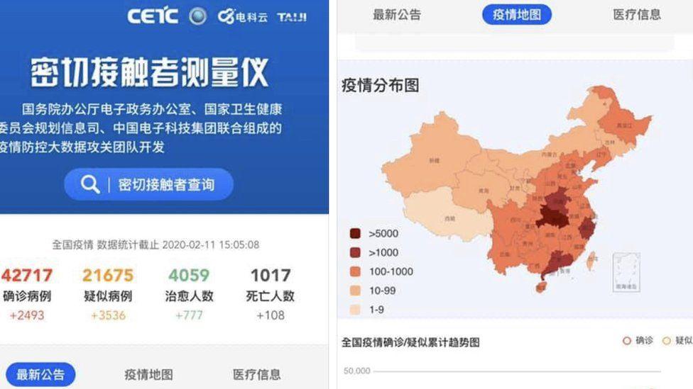Screen grabs of China's new coronavirus 'close contact detector' app.