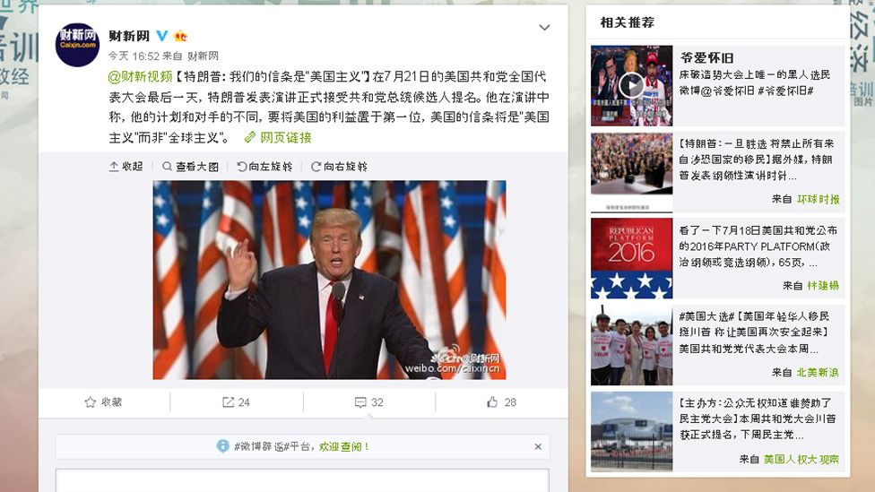 Screen grab of Caixin piece on Trump