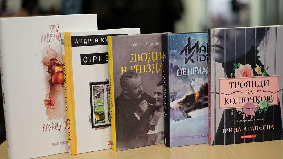 """Фіналісти """"дорослої"""" Книги року ВВС-2018"""