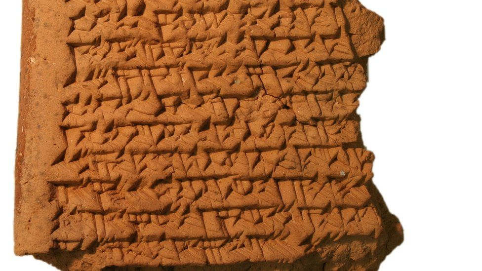 Babylonian tablet