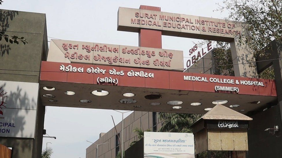 Entrance to the Surat Municipal Institute of Medical Education and Research