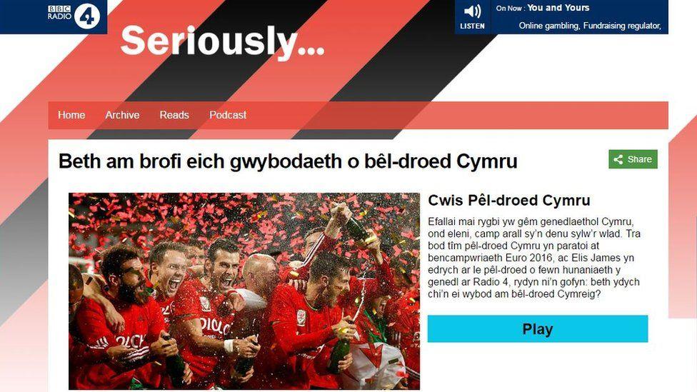 Wnaeth cwis pêl-droed Cymraeg ymddangos ar wefan Radio 4