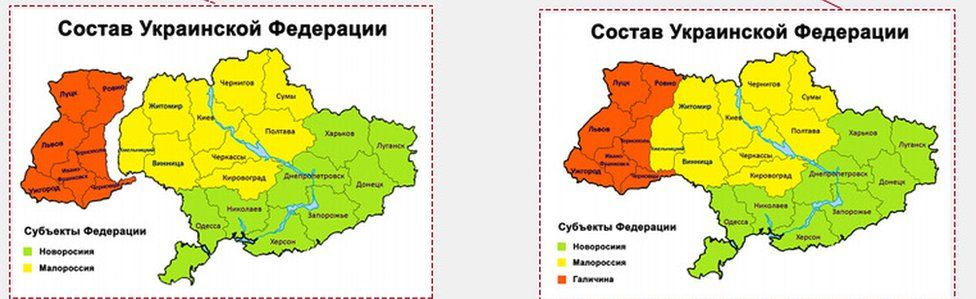 Map allegedly emailed by Denis Pushilin shows Ukraine carved up into three parts