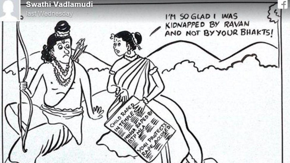 Screenshot of cartoon by Swathi Vadlamudi