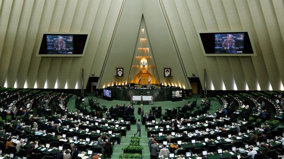 Iran's parliament in session (23 June 2015)