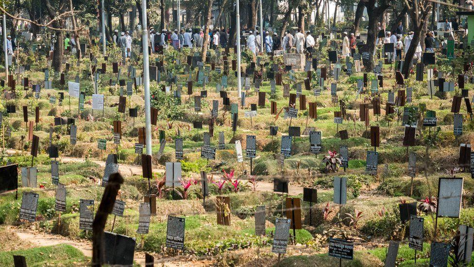Azimpur mezarlığı, Dakka