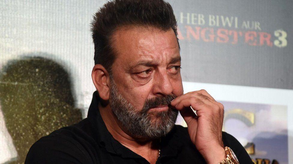 Image result for संजय दत्त