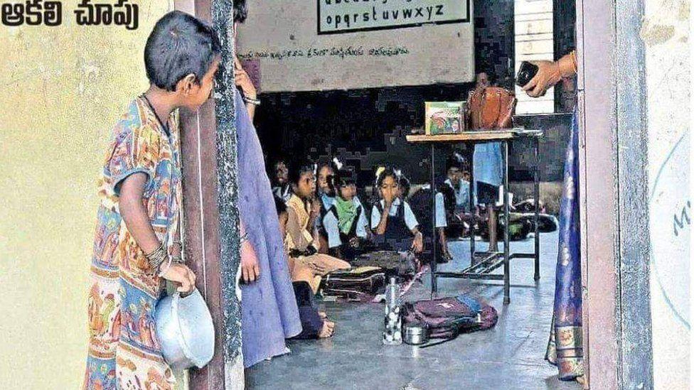 Educação e Conhecimento  cover image