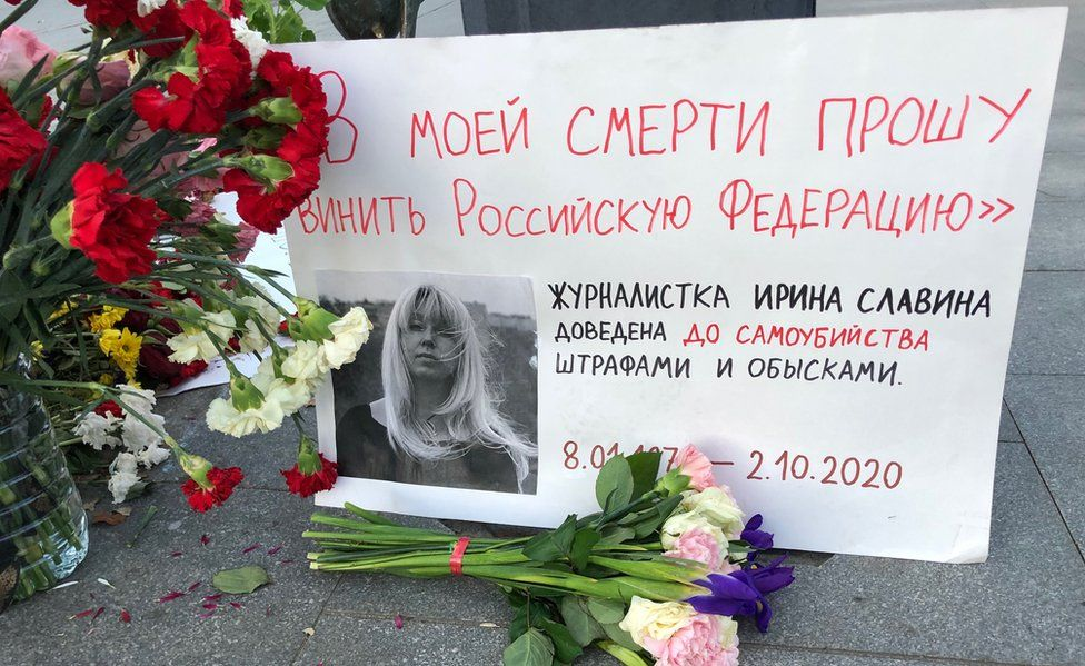 """This tribute quotes Irina Slavina's last Facebook post: """"I ask you to blame the Russian Federation for my death"""""""