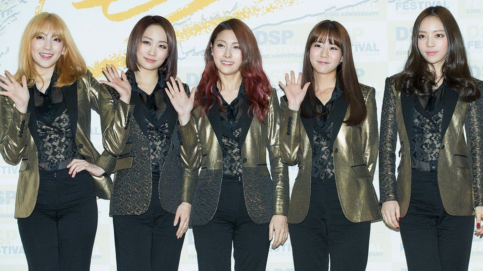 South Korean pop band Kara