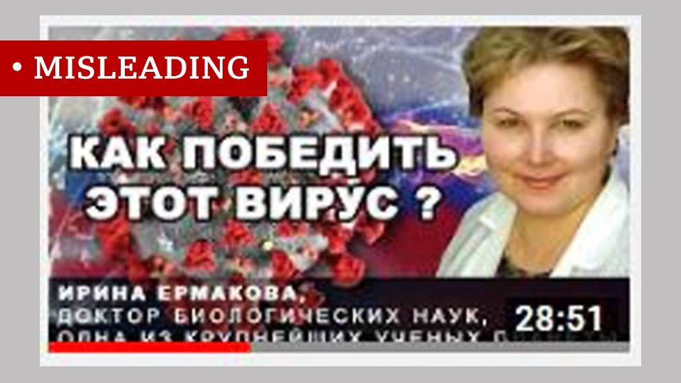 Screenshot of YouTube show interviewing Russian biologist Irina Yermakova