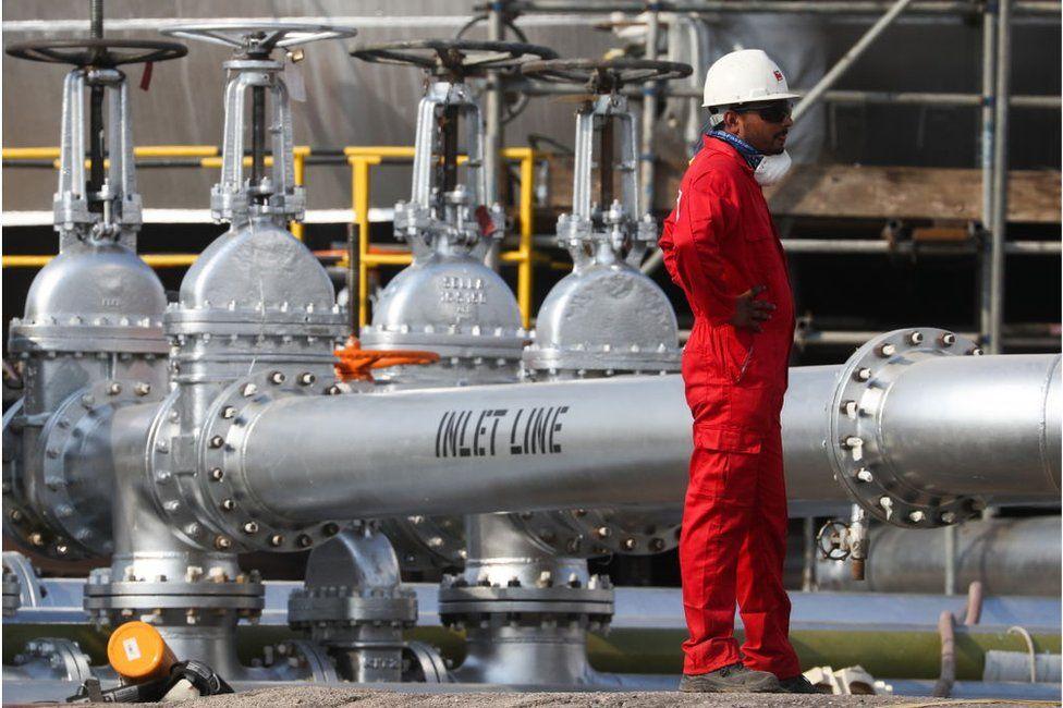 A Saudi oil plant