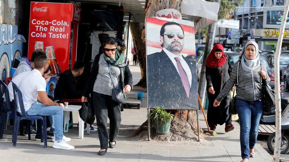 Poster of Saad Hariri on a street in the Tariq al-Jadideh district of Beirut, Lebanon (6 November 2017)