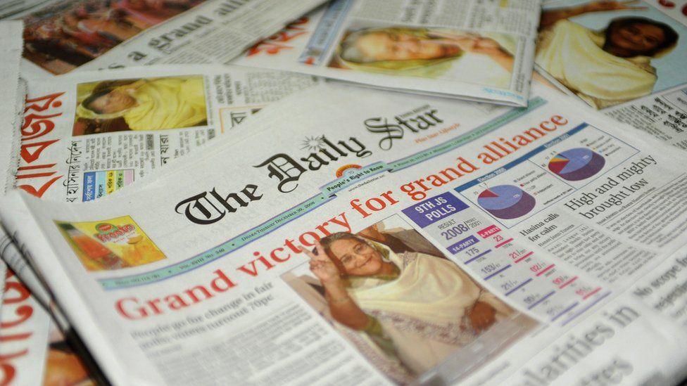 Bangladesh Daily Star