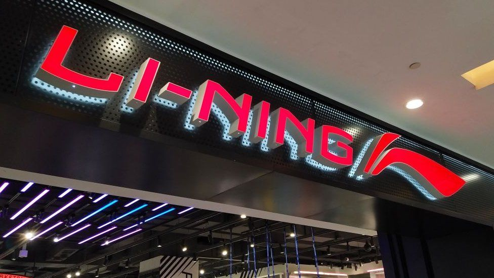 A Li-Ning store is pictured on 20 March 2021 in Suqian, Jiangsu Province of China.
