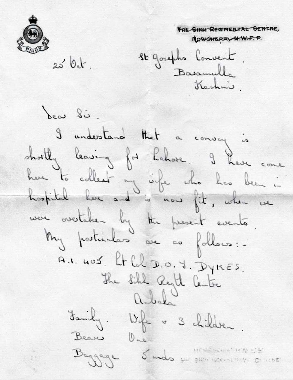 کرنل ٹام کا خط