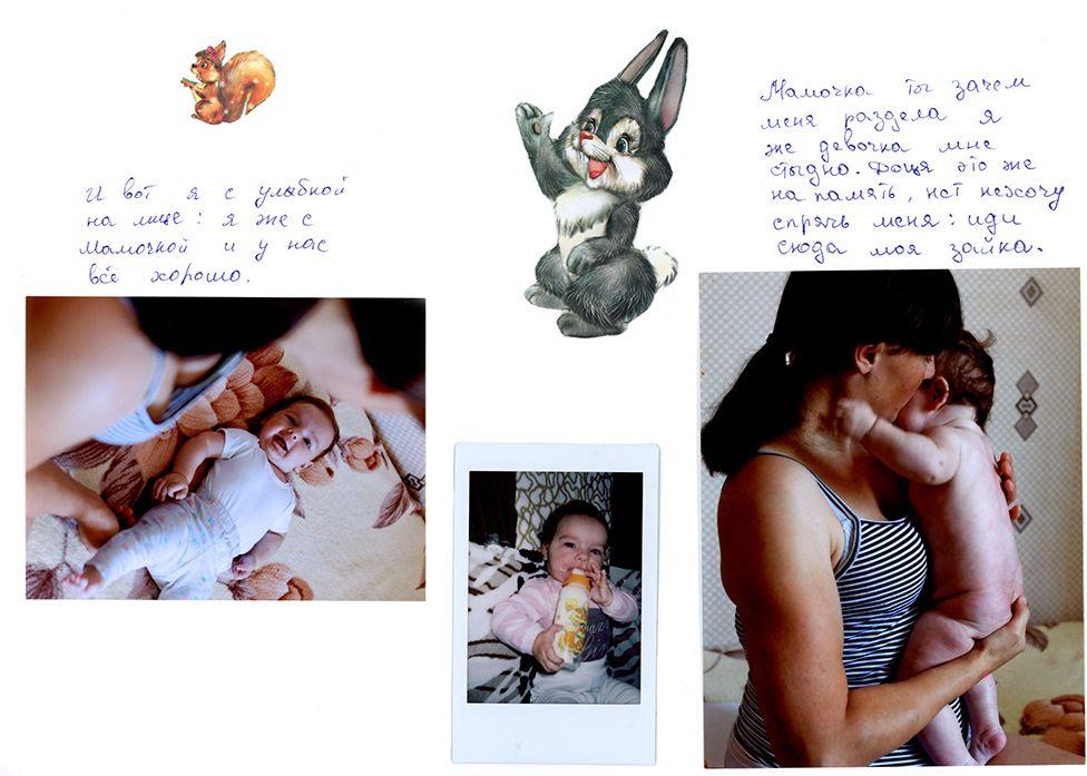 Baby photos in Angela's baby album