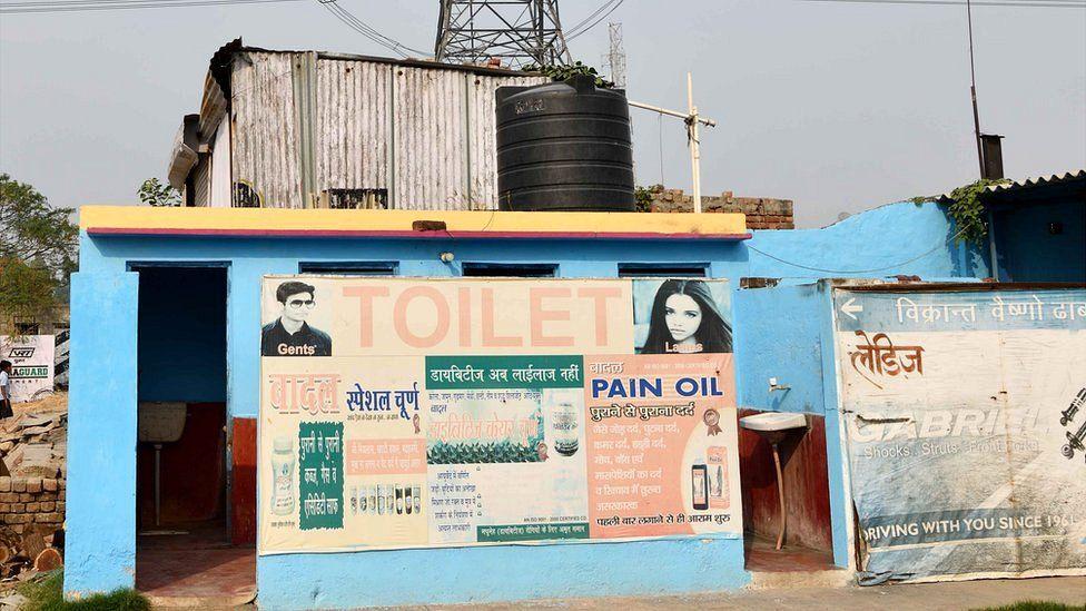 India public toilet