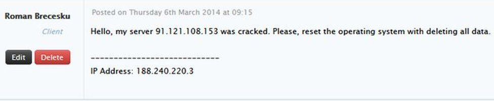 IP address complaint message