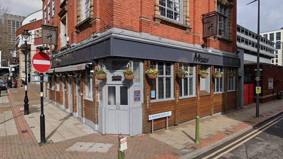 The Missing Bar, Bromsgrove Street