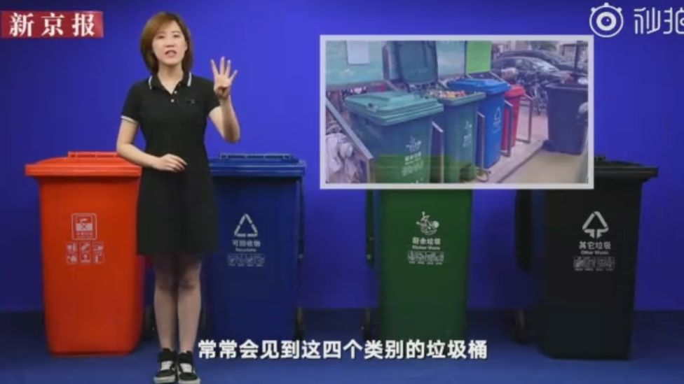 Rubbish in Shanghai is divided into four types