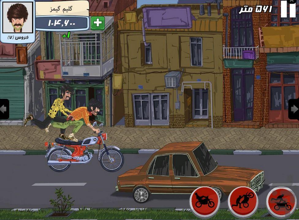 Screenshot of The Bike game