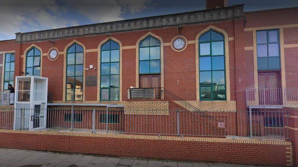 Ilford Islamic Centre