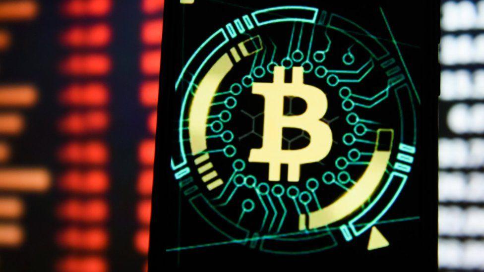 Bitcoin logo on a mobile phone app