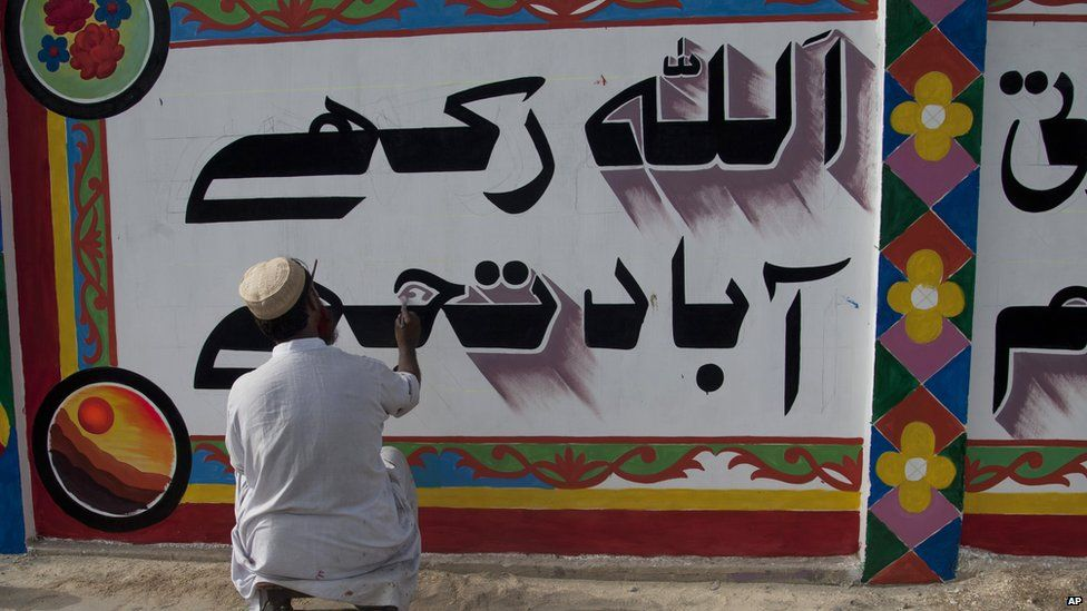 "A mural in Pakistan reading ""God bless you"", in Urdu"