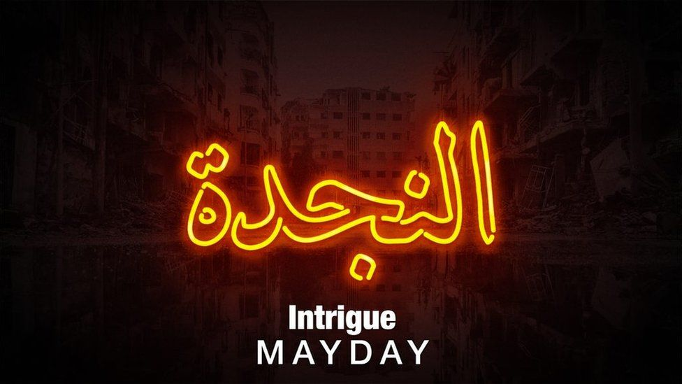 Mayday podcast promo
