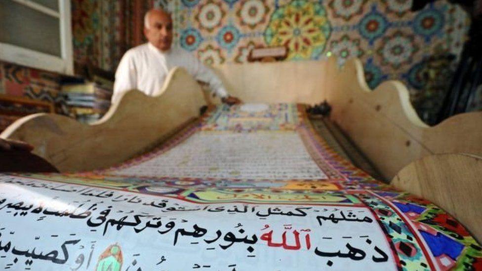Wani ya rubuce Kur'ani a shafi daya a Masar - BBC News Hausa