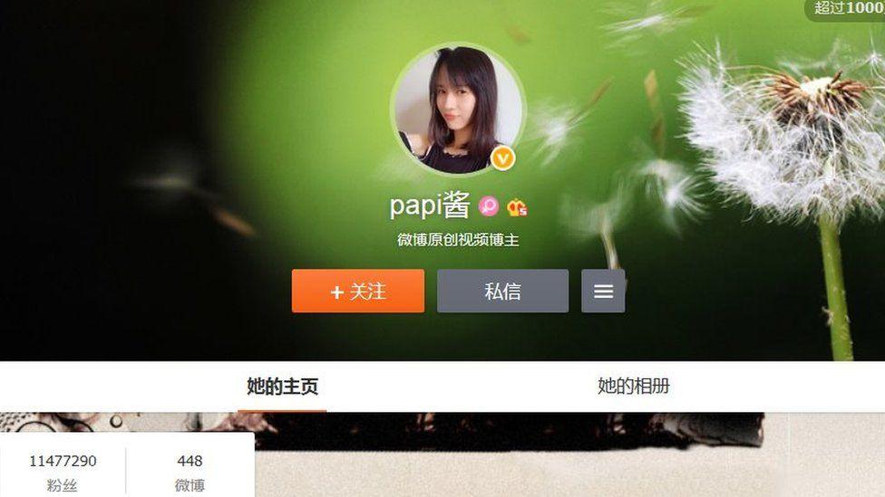 Screengrab of Weibo page of Papi Jiang on 20 April 2016