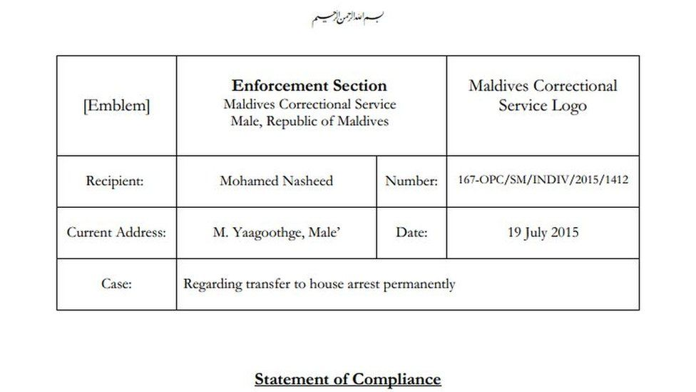 Screengrab of document allegedly showing Nasheed's sentence commutation. 24 August 2015
