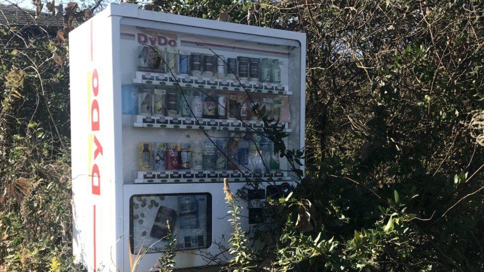 A Japanese vending machine lies abandoned in Fukushima.