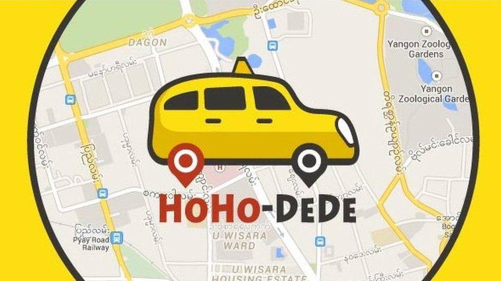 HoHo-DeDe app screengrab
