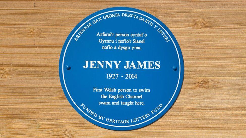 Jenny James plaque