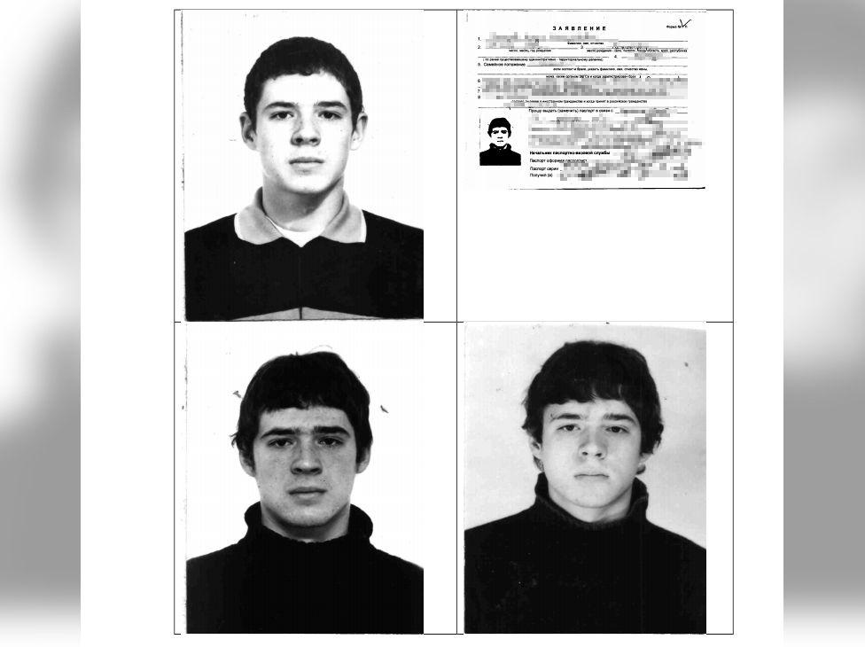 """Информация из """"Российского паспорта"""" на корреспондента Би-би-си: старые фотографии, заявление на выдачу внутреннего паспорта"""
